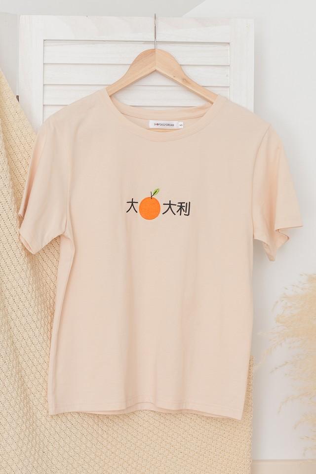 Auspicious Mandarin Tee Peach